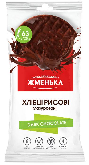 хлебцы в шоколаде