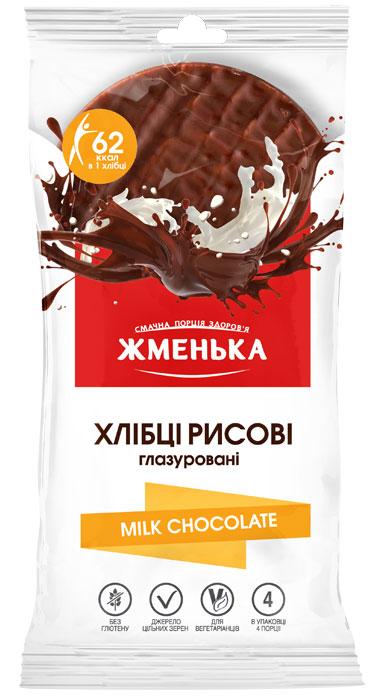 хлебцы рисовые в молочном шоколаде